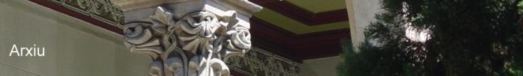 banner-edifici-historic-detall-pati-ciencies-2